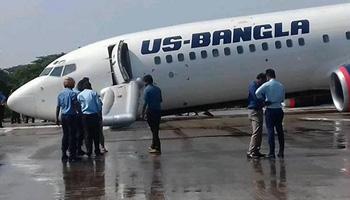 us-bangla-flight