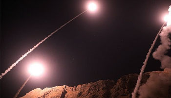 Iran-Guard-launches-missile